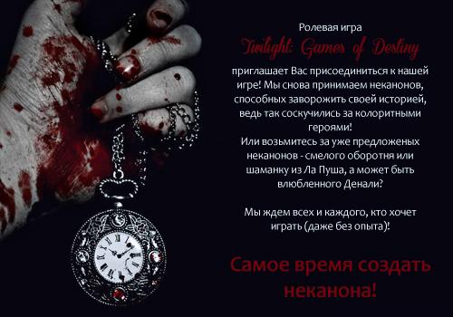 http://male4karolka.moy.su/Reklama/nekanony.jpg